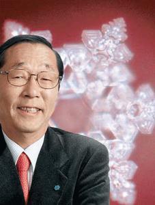 Masaru Emoto e gli esperimenti sulla memoria d'acqua – Ecco le foto dei cristalli